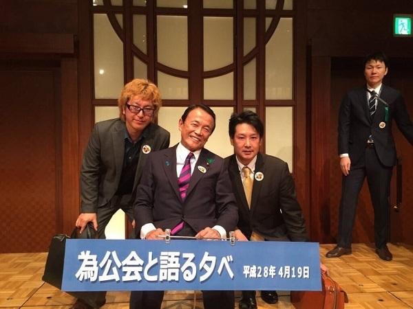 杉尾秀哉が麻生大臣に追及を行っている。菅野完が公開した自称「切り札」のインチキ写真を癒着の証拠だと突きつける。すでに有名になった通り、問題の写真は「為公会と語る夕べ」で撮られられたもので、パーティー券