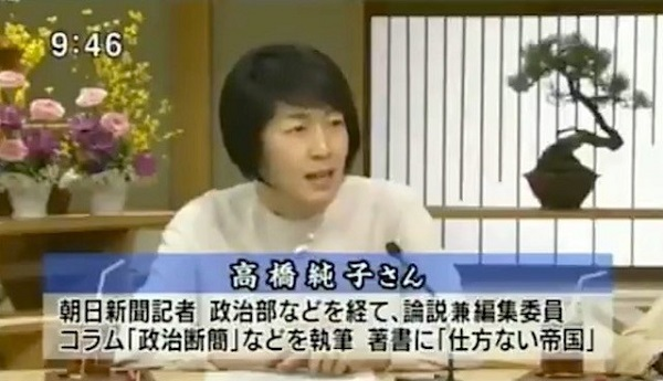 朝日新聞の高橋純子「オリンピック、私も堪能しましたし、選手の頑張りに感銘を受けることもありますが、「日本!日本!」と皆が言わないと許してもらえないないような社会の空気にしないよう気を付けたい。」2018年