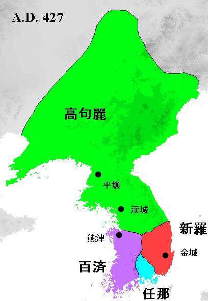高句麗による平壌への遷都(427年)直後の朝鮮半島周辺地図