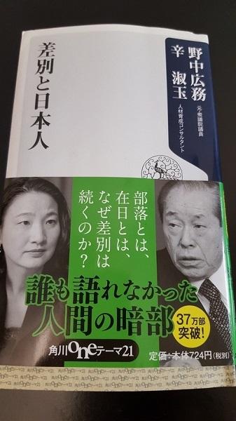 野中広務さん死去、92歳 「影の総理」と言われた自民元重鎮