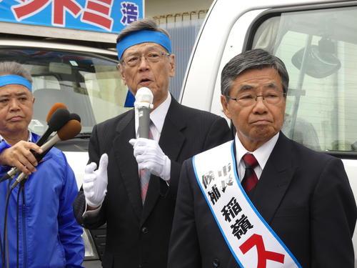 翁長雄志知事(左)と街頭に立った稲嶺進名護市長(撮影・中山知子)