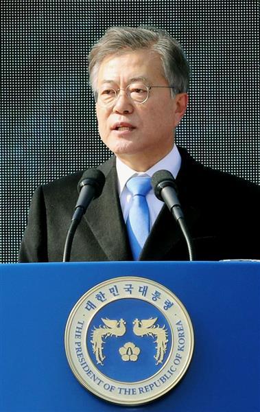 1日、ソウルの西大門刑務所歴史館で開かれた「3・1独立運動」を記念する政府式典で演説する文在寅大統領(聯合=共同)