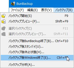 BunBackupMenu_001s.png