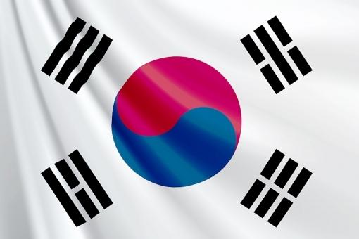 大韓民国,韓国国旗,軍事力