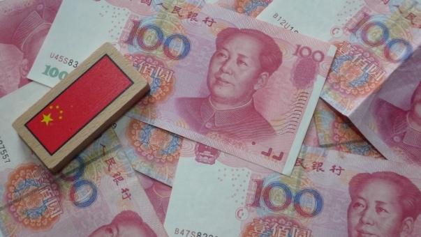 中国通貨,人民元,お金