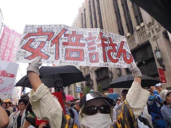 【安倍政権抗議デモ】プラカードの漢字がおかしい件について2-1