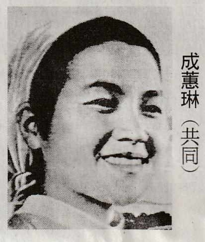 成蕙琳(ソン・ヘリム)