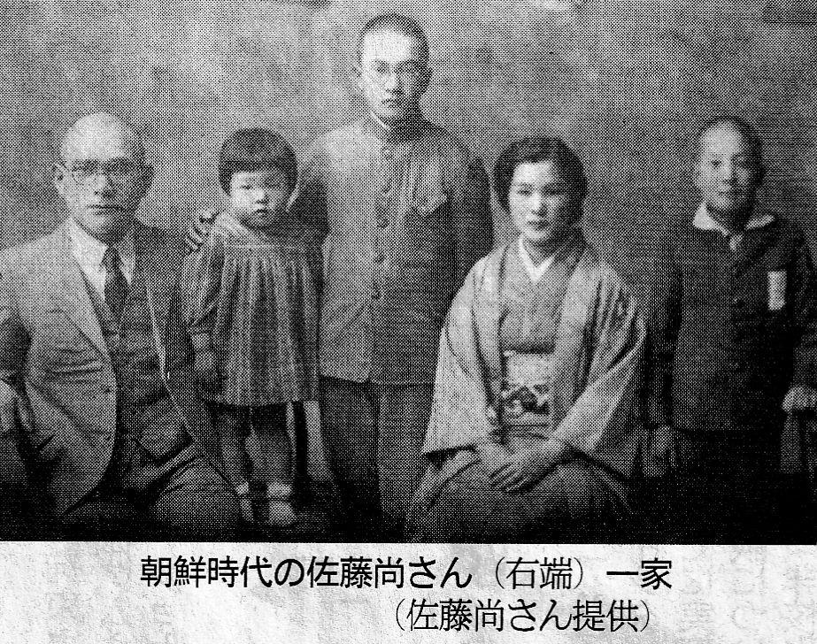 朝鮮時代の佐藤尚さん