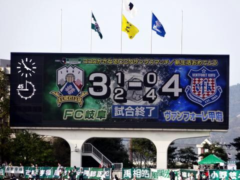 FC岐阜VSヴァンフォーレ甲府2018_01