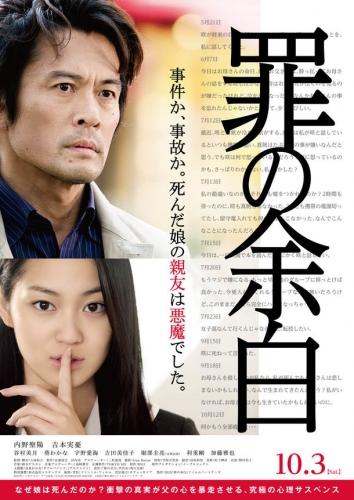 news_large_tsuminoyohaku_201506_01.jpg