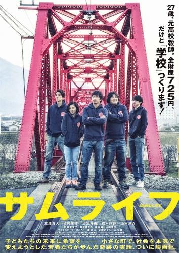 poster2ed23e21e2.jpg