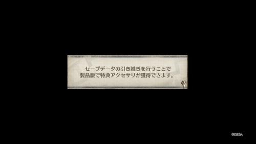 戦場のヴァルキュリア4序盤体験版_20180226212231