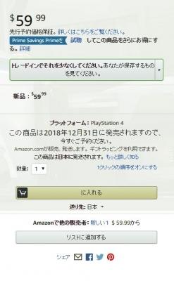 FireShot Screen Capture #213 - Amazon_com_ New Gundam Breaker - PlayStation 4_ Video Games - www_amazon_com_New-Gundam-Breaker-PlayStation-4_dp_B079