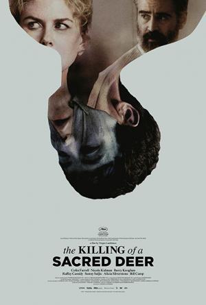 ヨルゴス・ランティモス 『聖なる鹿殺し キリング・オブ・ア・セイクリッド・ディア』 影絵のようなバリー・コーガンがこの作品の主役と言えるかもしれない。=
