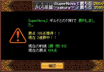 SS No270
