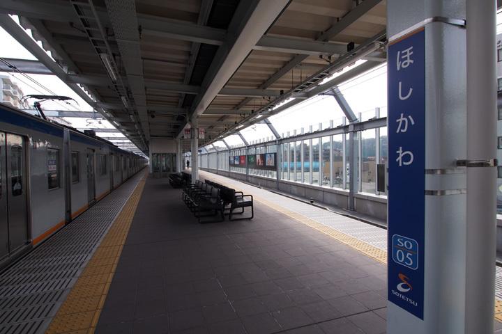 20180210_hoshikawa-01.jpg