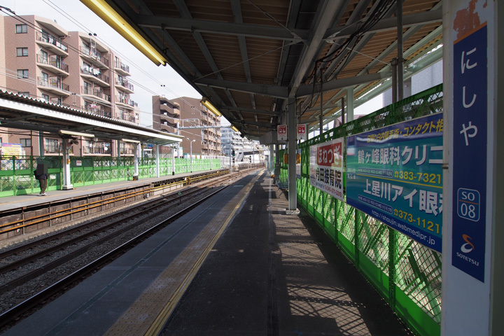 20180210_nishiya-01.jpg