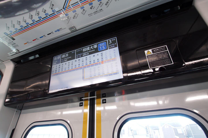 20180210_sotetsu_20000-in02.jpg