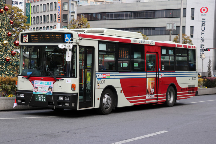 20180211_kanto_bus-01.jpg