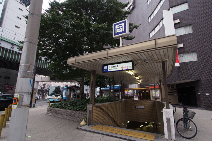 20180225_naniwasuji_line-29.jpg