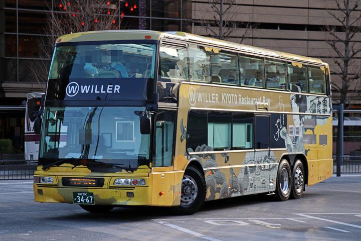 20180304_keihan_bus-02.jpg