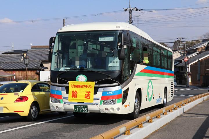 20180304_oumi_bus-01.jpg
