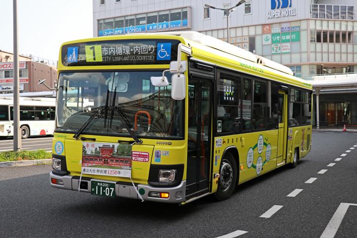 20180311_nara_kotsu_bus-01.jpg