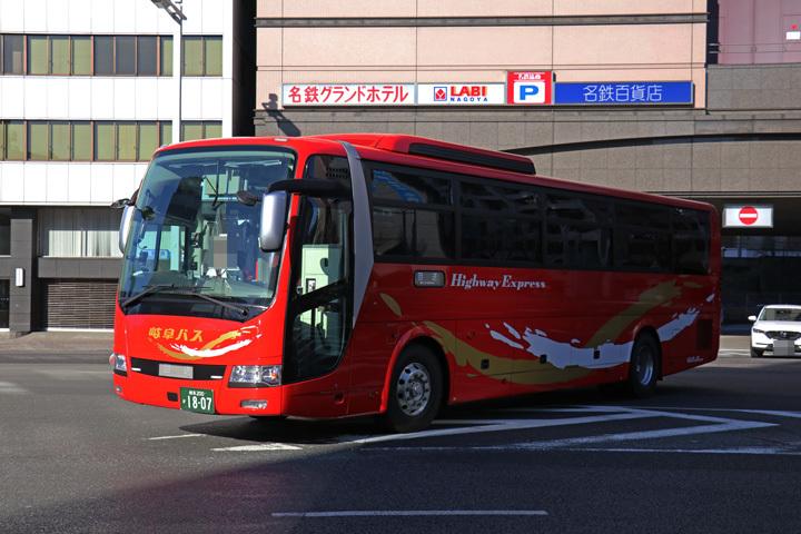 20180317_gifu_bus-01.jpg