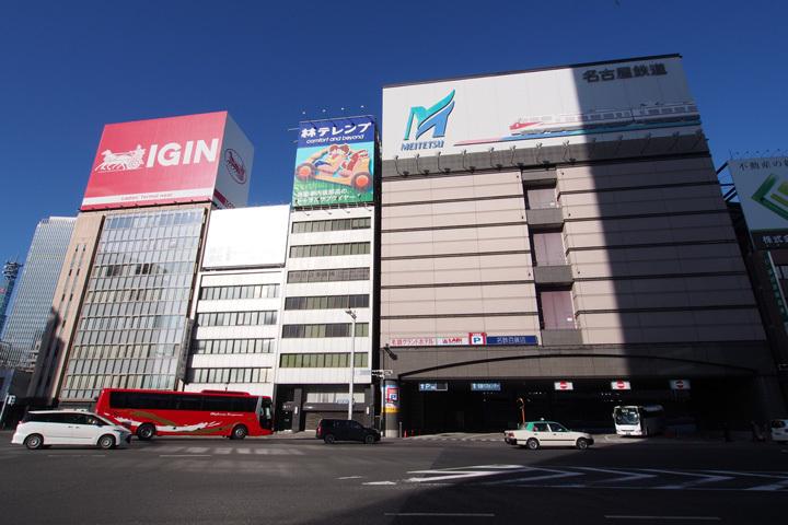 20180317_nagoya-01.jpg