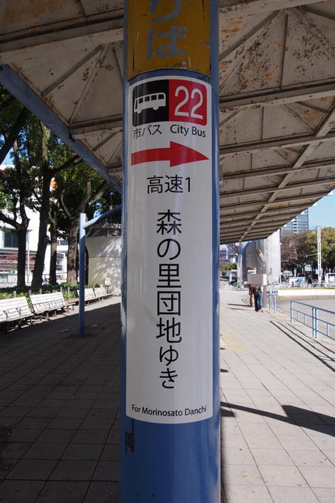 20180317_sakae-01.jpg