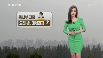【きれい!】韓国のお天気お姉さんが美人でセクシーすぎる!