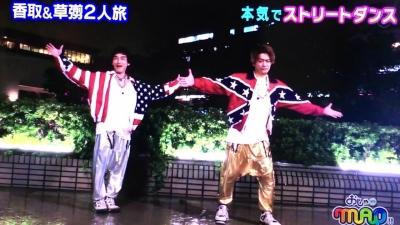 【芸能人サプライズ】香取慎吾と草なぎ剛が新百合ヶ丘駅で路上ライブ!