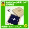 popbox_komeshne.jpg