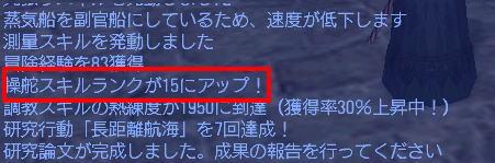 souda-01.jpg