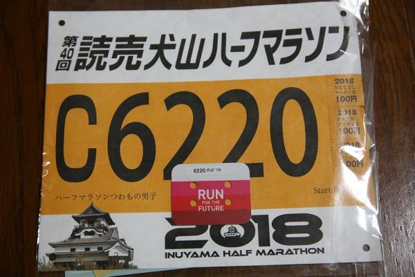 6I5A5302.jpg