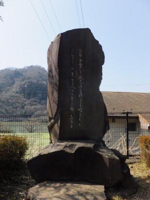 津久井湖畔水の苑池の若山喜志子歌碑
