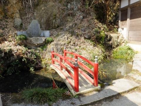 龍籠山金刀比羅宮の霊泉