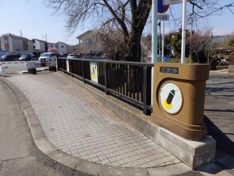 小松川の広田橋