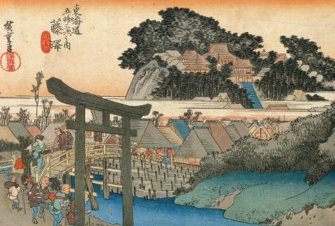 広重の東海道五十三次藤澤遊行寺