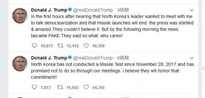 20180311 trump tweet 2