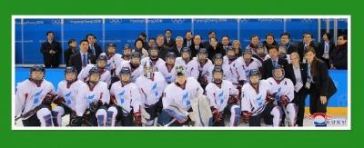 20180220 hockey wo