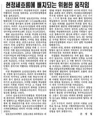 20180325 rodong6