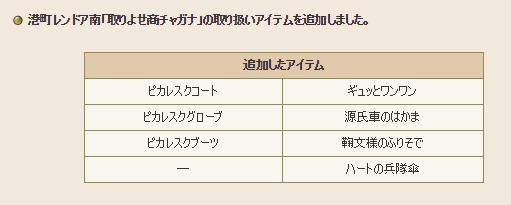s_2018-2-18_No-14.png