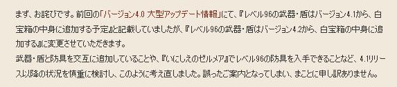 s_2018-2-18_No-16.png