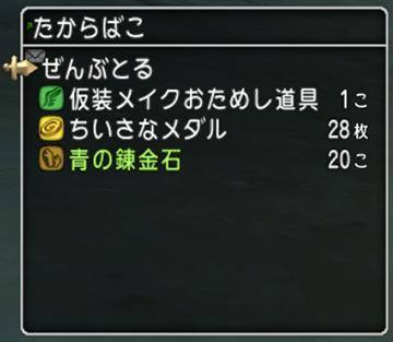 s_2018-3-31_No-03.png
