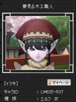 itsuki_id.jpg