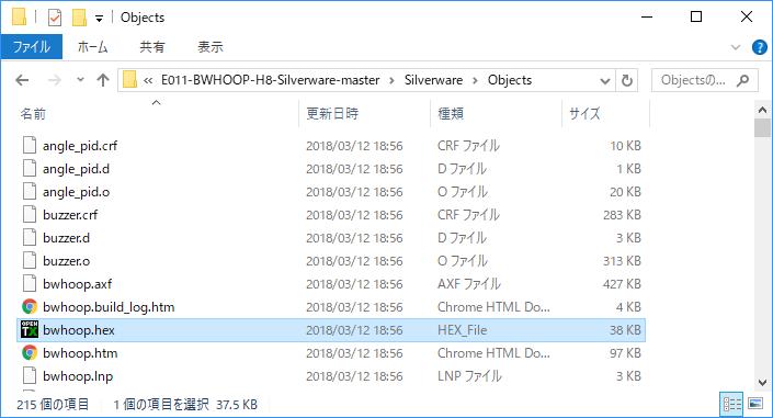 BWB03_fw-15.png