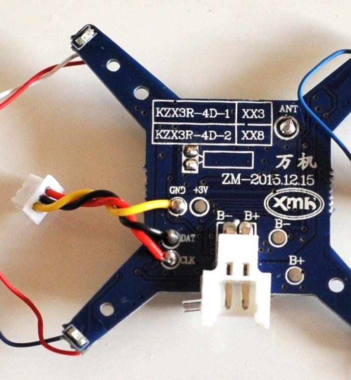 JJRC H8 Mini レビュー (2):ファームウェア変更(silver13/H8mini_blue_board)