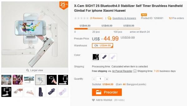 X-CamSIGHT2S.jpg