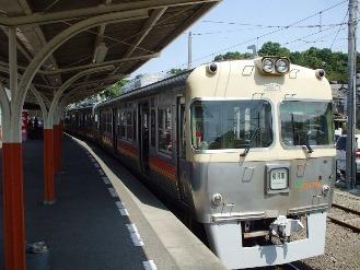 matsuyamatakahama1.jpg